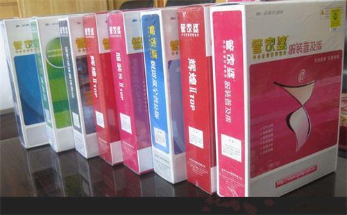 <b>广州管家婆软件各版本之间重点功能对比</b>